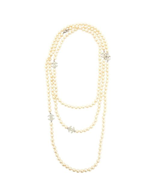 Chanel | Metallic Pre-owned Long Necklace | Lyst