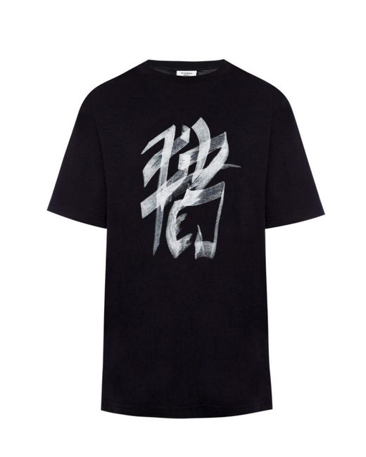 Vetements - Black Round Neck T-shirt - Lyst