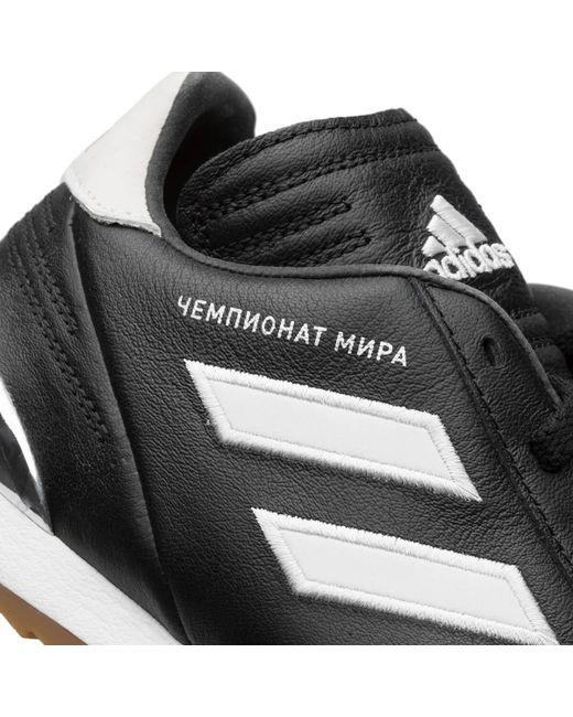 quality design 1940d 04e48 ... Gosha Rubchinskiy - Black Adidas Copa Sneaker for Men - Lyst ...