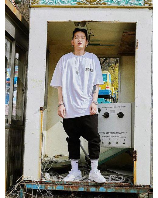 XTONZ - [unisex] Xt14 Fire Font 1 2 T Shirt White - Lyst