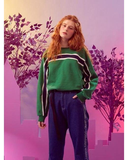W Concept - [unisex] Ticket Sweatshirt Green - Lyst
