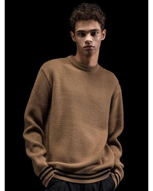 W Concept - Natural Lambswool Heavy Knit_beige for Men - Lyst