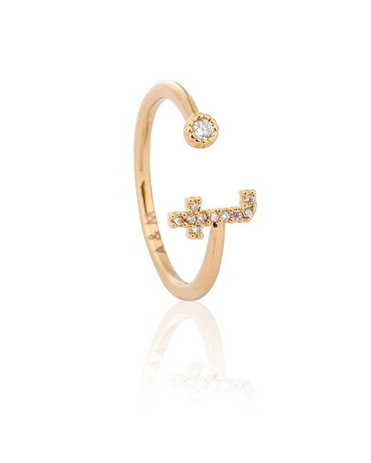Astrid & Miyu - Metallic Gold Initial T Ring - Lyst
