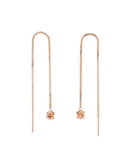 Origami Jewellery - Metallic Magic Ball Rose Gold Chain Earrings - Lyst