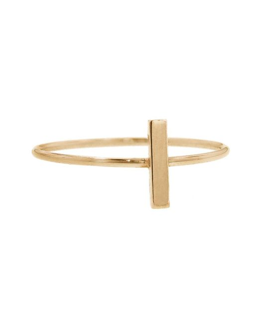 Jennifer Meyer - Metallic Bar Stacking Ring - Lyst