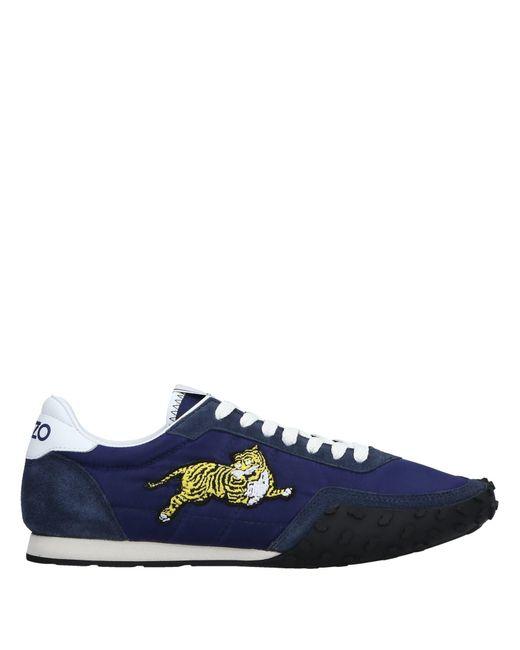 KENZO - Blue K-run Nylon & Suede Running Sneakers for Men - Lyst