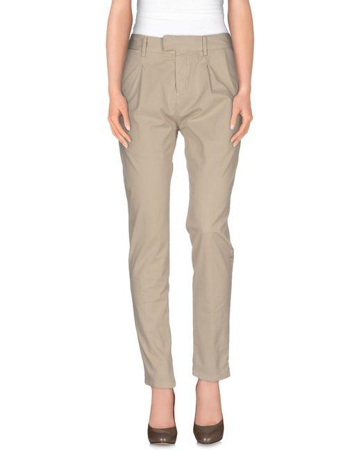 Haikure | Natural Casual Trouser | Lyst