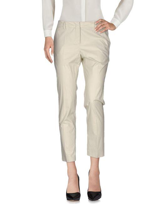 Les Copains | Gray Casual Trouser | Lyst