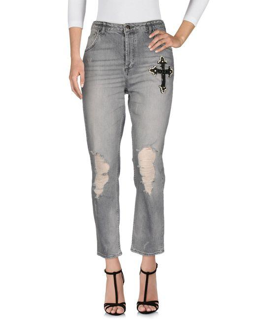 Silvian Heach - Gray Denim Trousers - Lyst
