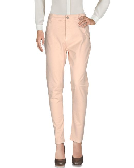 Manila Grace - Multicolor Casual Trouser - Lyst