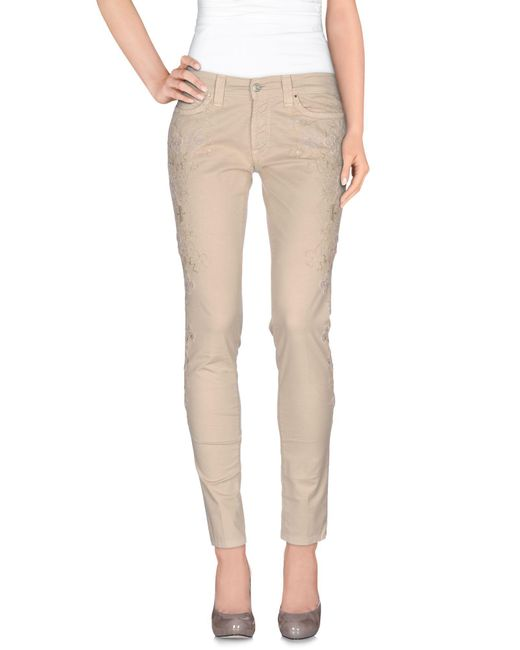 S.o.s By Orza Studio | Natural Casual Trouser | Lyst