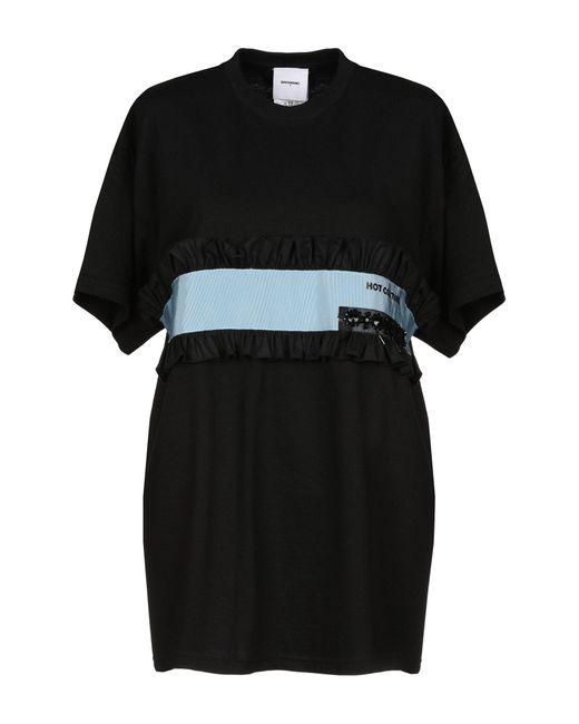 BROGNANO - Black T-shirt - Lyst