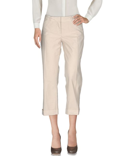 Aspesi - Natural Casual Trouser - Lyst