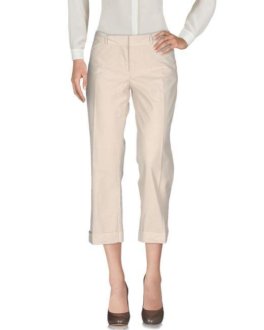Aspesi | Natural Casual Trouser | Lyst