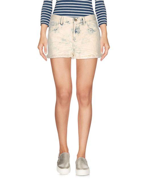 Manila Grace | White Denim Shorts | Lyst