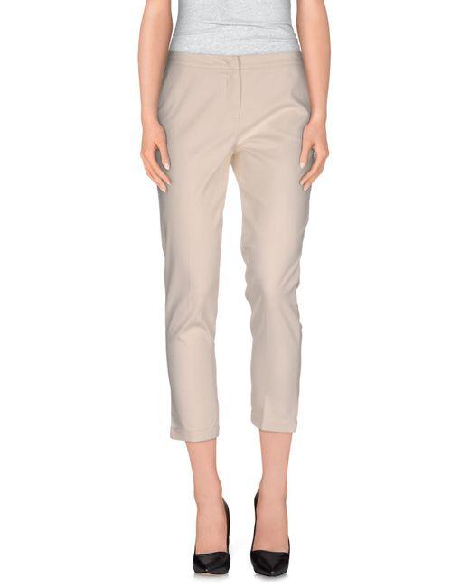 Sfizio | Natural Casual Trouser | Lyst