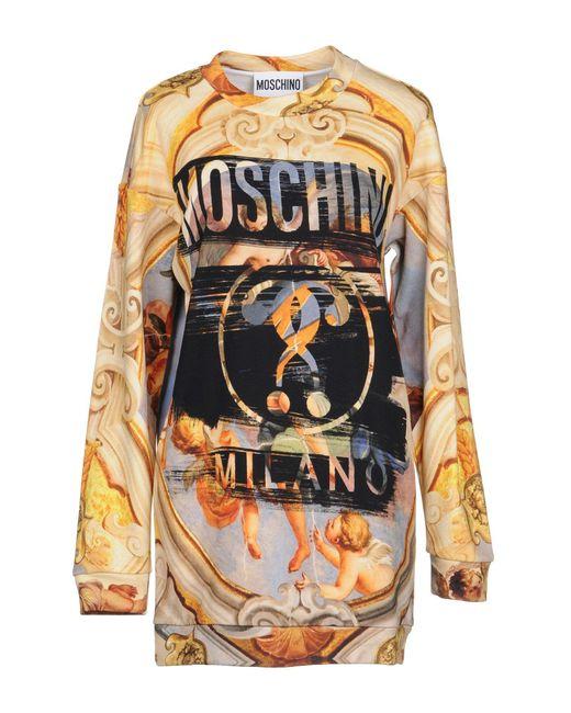 Moschino - Multicolor Short Dresses - Lyst