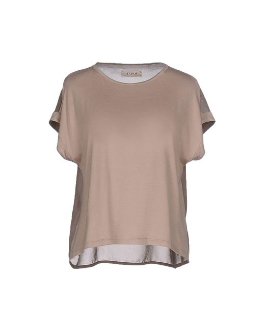 AT.P.CO - Natural T-shirt - Lyst