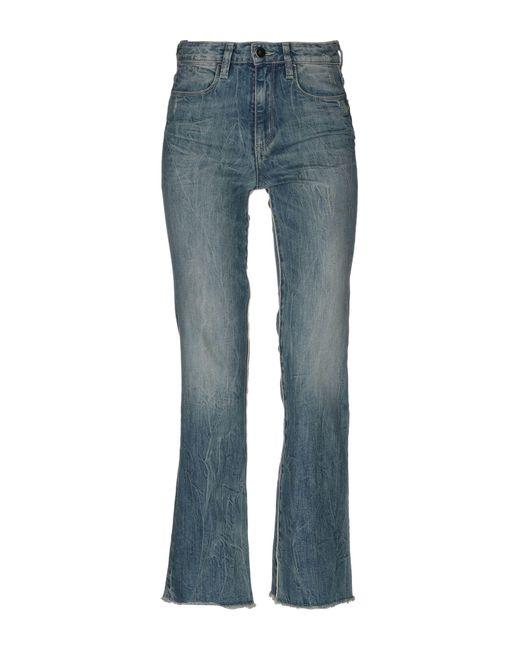 Brockenbow Blue Denim Pants