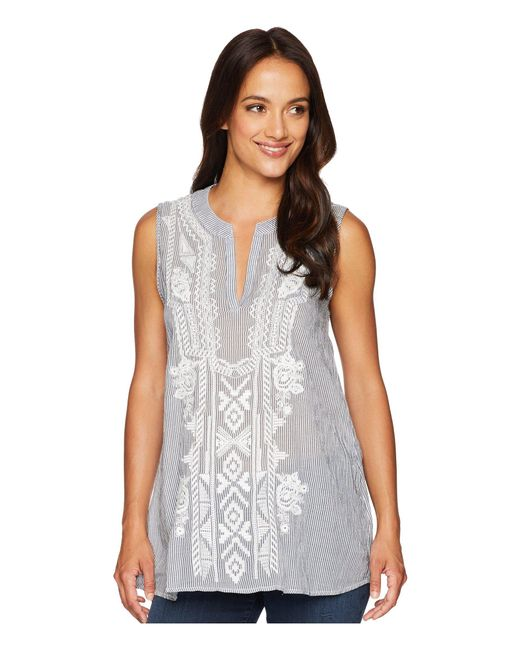 Dylan By True Grit - Blue Artisan Sleeveless Stripe Tunic With White Embroidery (indigo) Women's Sleeveless - Lyst