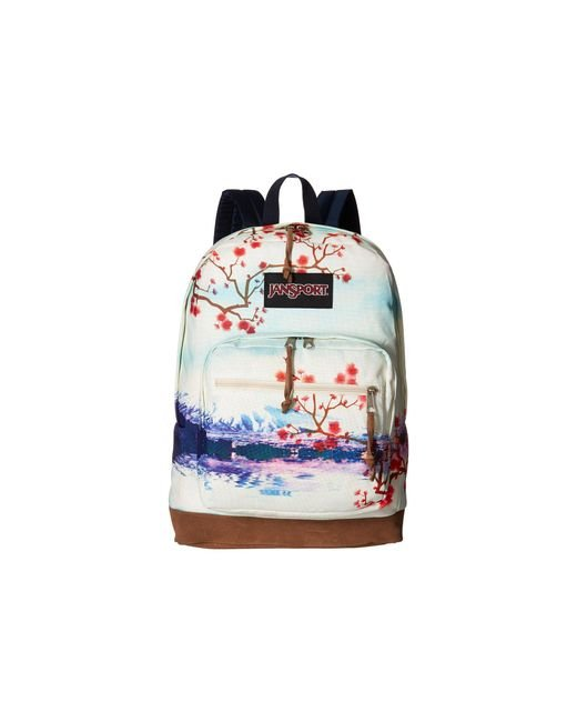 Jansport | Multicolor Right Pack Expressions | Lyst