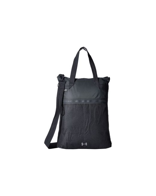 Under Armour | Black Ua Multi-tasker Tote | Lyst