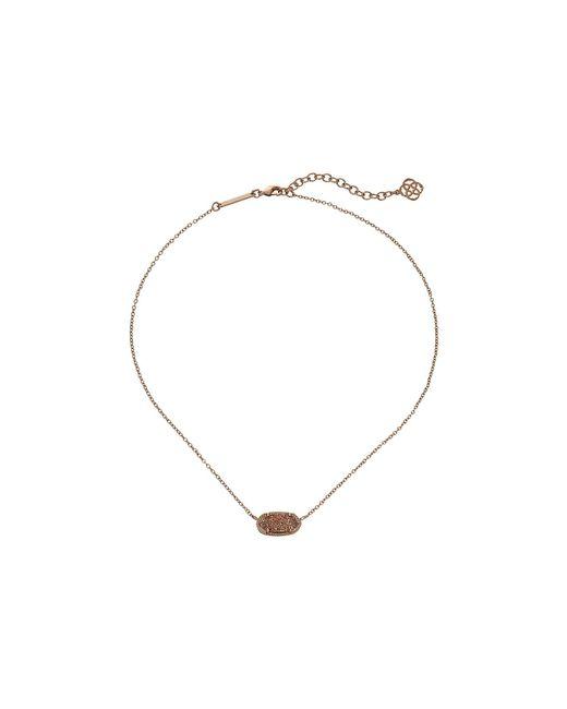 Kendra Scott - Metallic Elisa Pendant Necklace (rose Gold Rose Gold Drusy) Necklace - Lyst