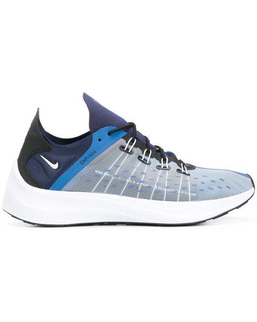 Nike Men's 'roshe Nm Flyknit' Sneakers