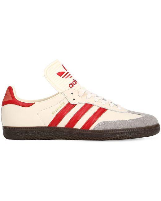 adidas Originals Men's White Campus Leather Sneakers