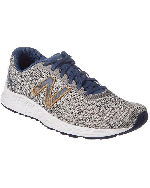 New Balance Gray Men's Fresh Foam Arishi Running Shoe