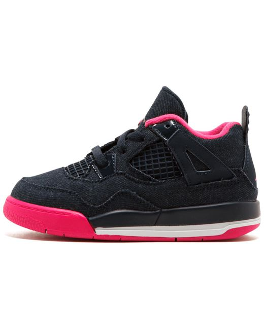 Nike Men's 7 Retro Bp