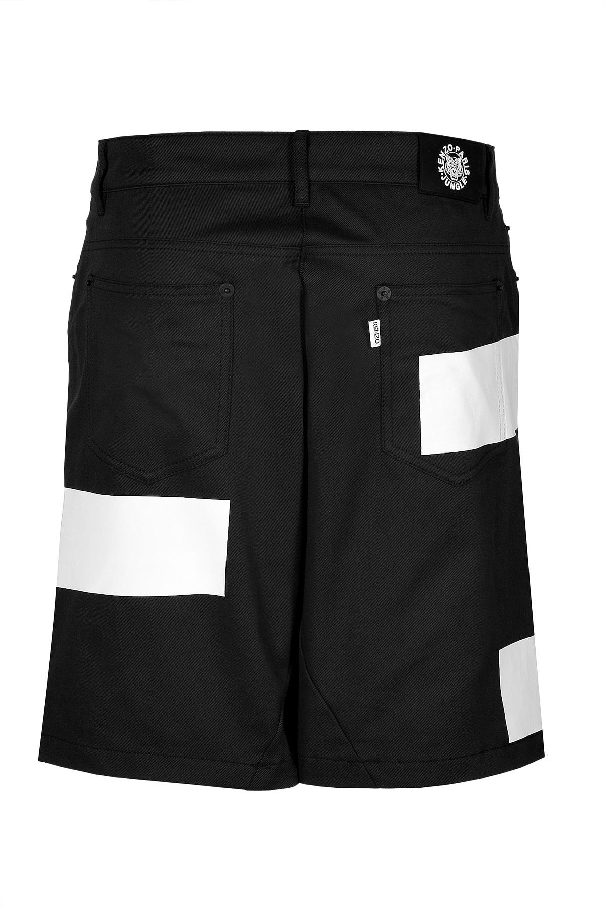 eed9faae54e Lyst - KENZO Colorblock Flared Bermuda Shorts - Black in Black