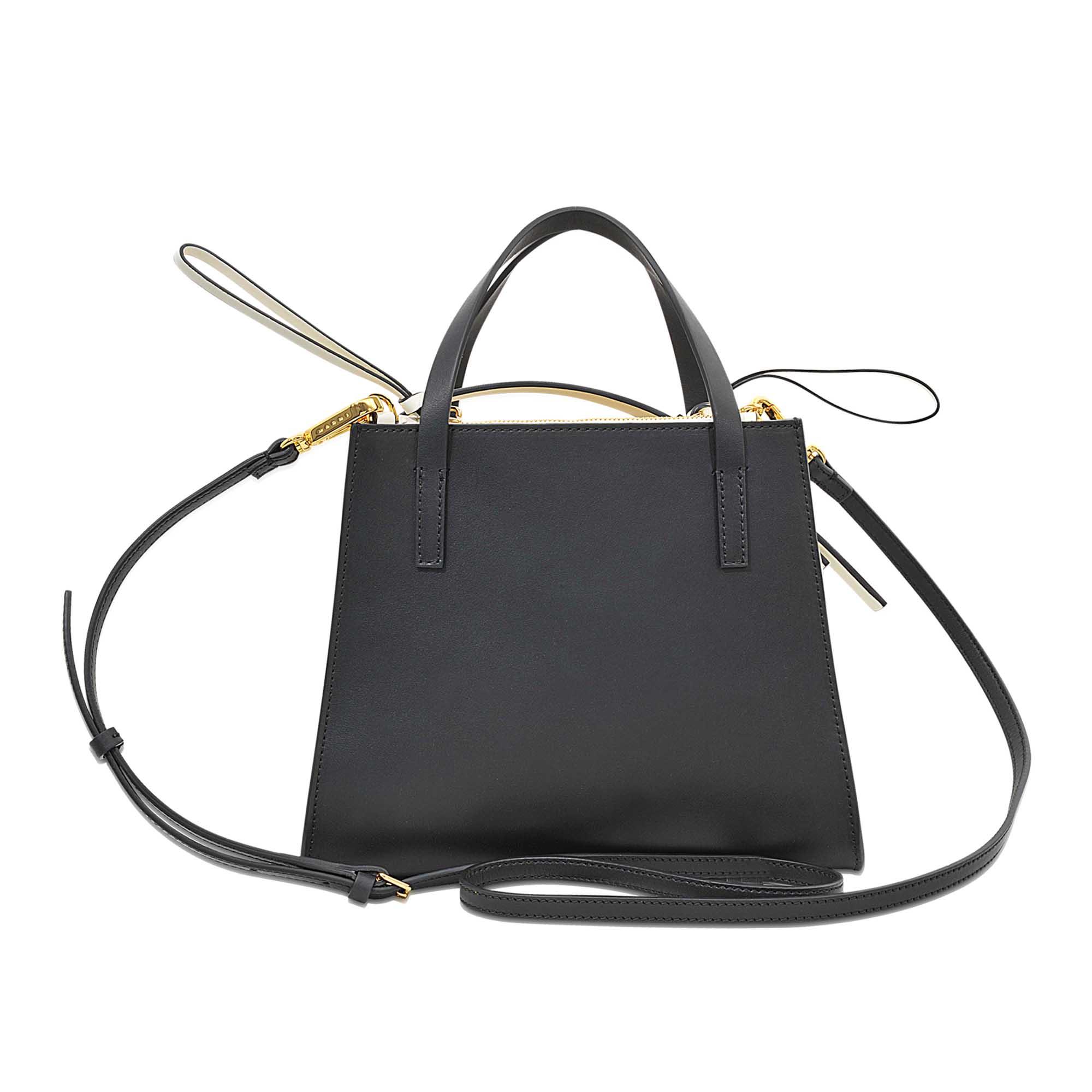 ba00715625 Lyst - Marni 9 To 5 Mini Leather Tote in Black
