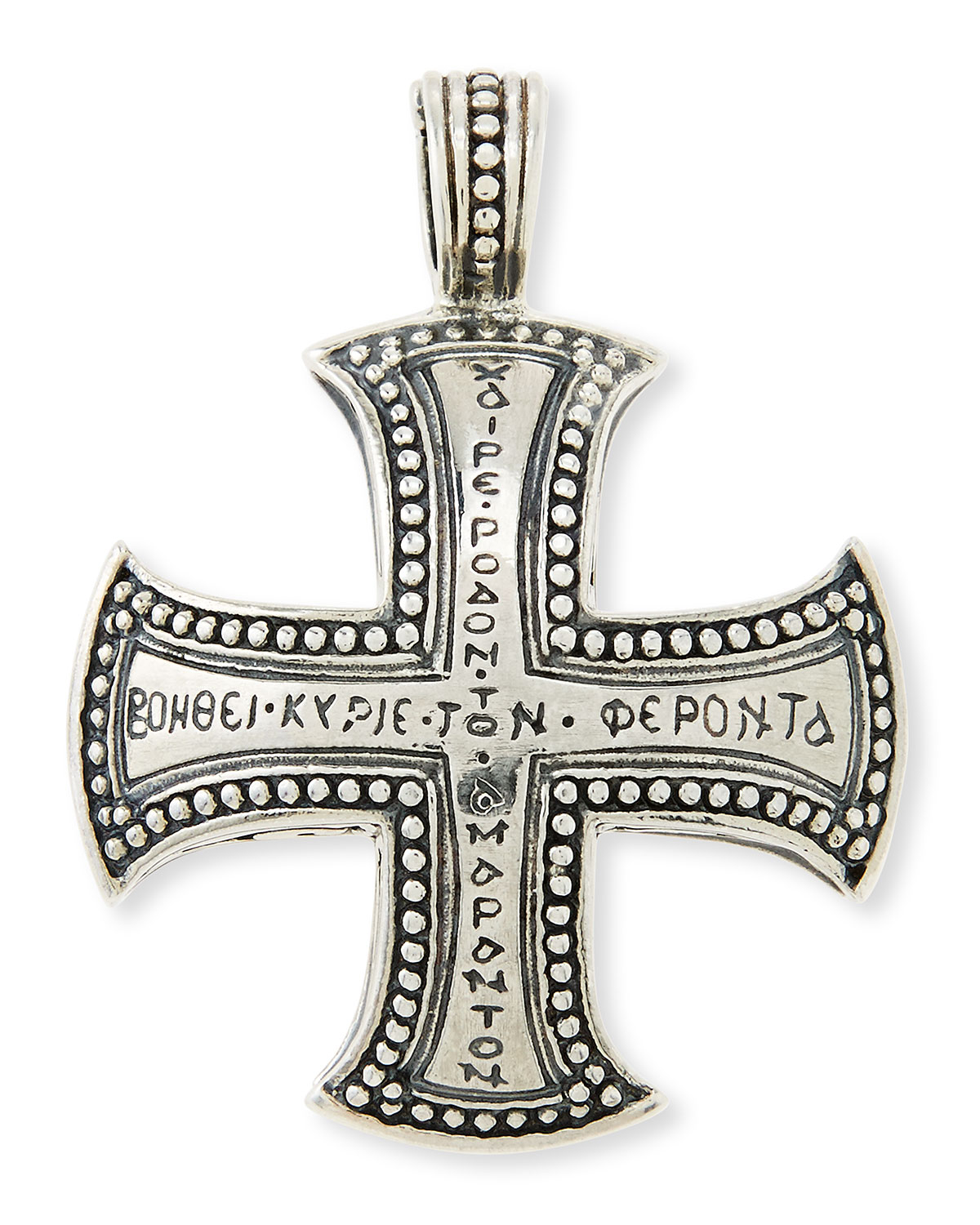 konstantino men 39 s dare sterling silver cross pendant in. Black Bedroom Furniture Sets. Home Design Ideas