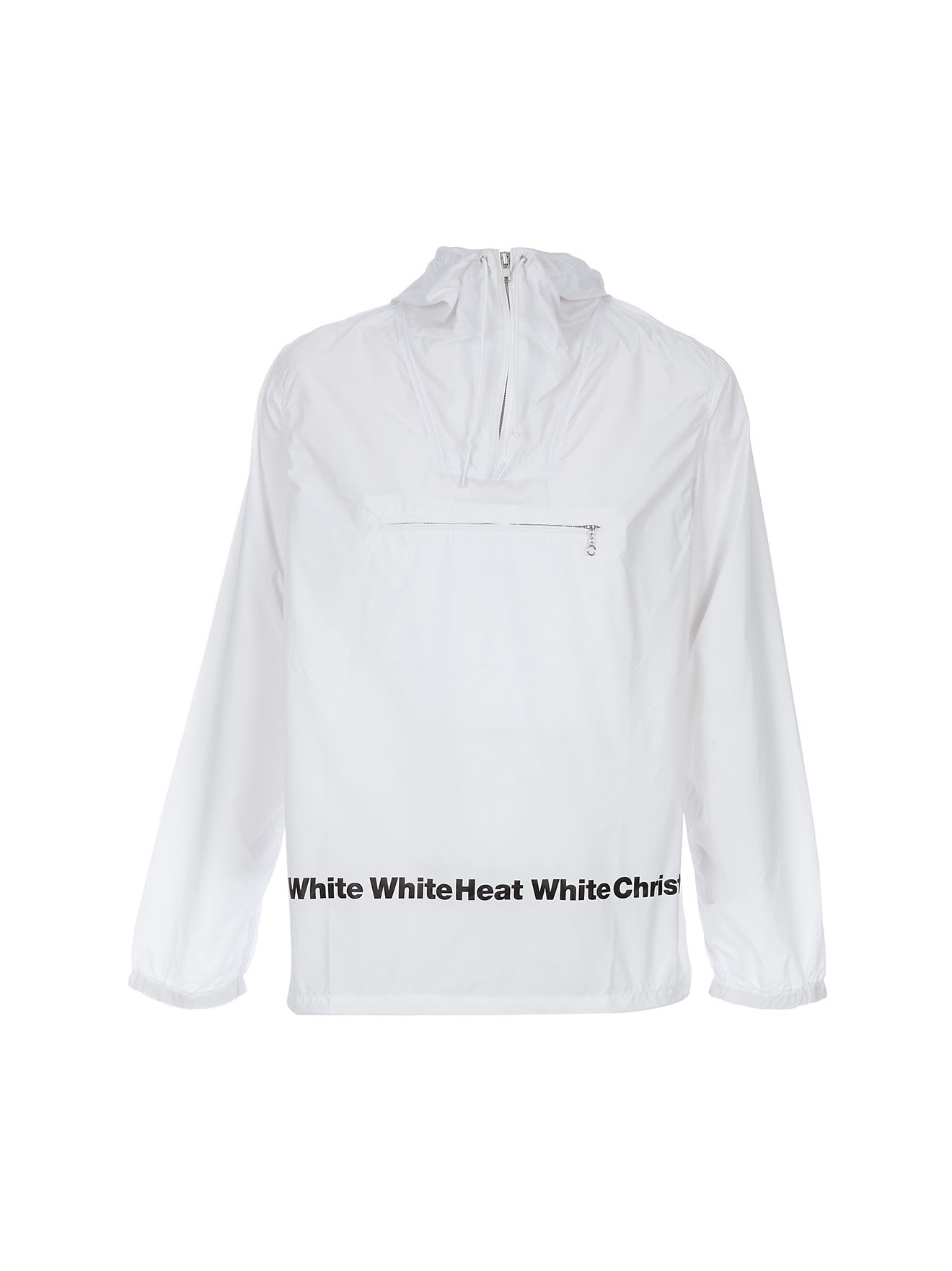 Comme des garçons Pullover Windbreaker in White for Men | Lyst