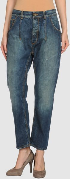Nonyme Denim Pants - Lyst