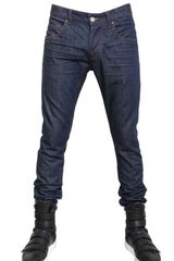 Pierre Balmain 17cm Super Skinny Stretch Denim Jeans - Lyst