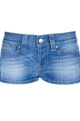 Dondup Denim Short - Lyst