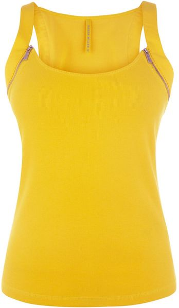Karen Millen Colourful Sporty Zip Vest in Yellow