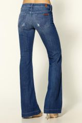 7 For All Mankind The Dojo Jeans in Blue (baywater blue) - Lyst