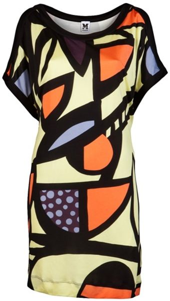 Missoni Cold Shoulder Dress - Lyst