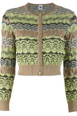 M Missoni Patterned Cardigan - Lyst