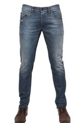 Dolce & Gabbana 17cm Slim Fit Stretch Denim Jeans - Lyst