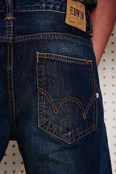 Joes Jeans Men