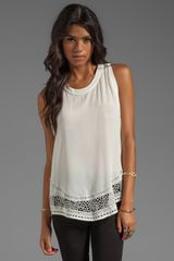 Iro Euston Tank in Ivory - Lyst