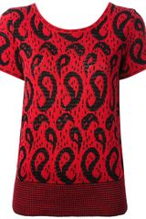 Yves Saint Laurent Vintage Knitted Paisley Top - Lyst