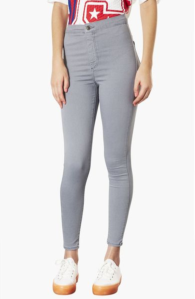 Gray High Waisted Jeans | Bbg Clothing