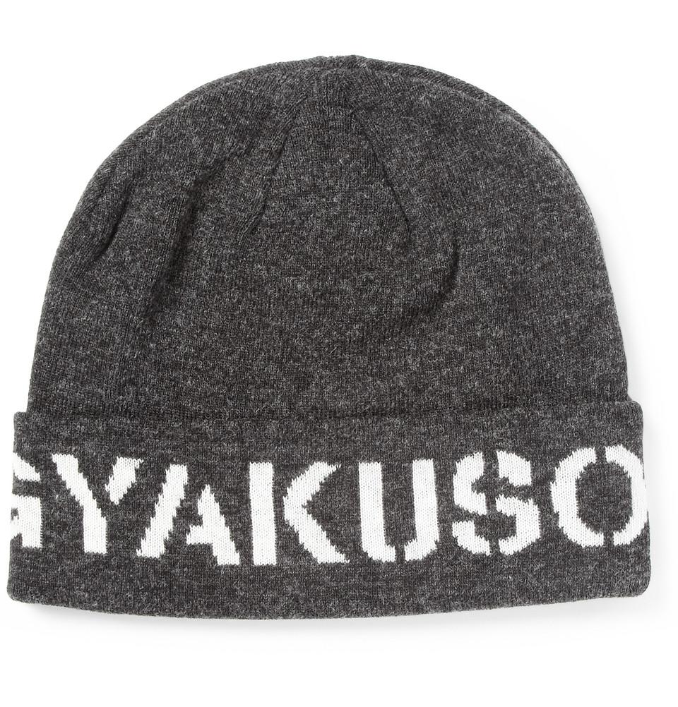 Lyst - Nike Gyakusou Knitted Beanie Hat in Gray for Men dc5ba3ead