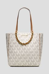 Michael by Michael Kors Tote Harper Large North South - Lyst