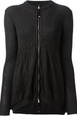 High Zip Front Cardigan - Lyst